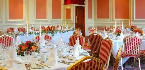 皇家阿尔比恩布赖顿酒店 - 布赖顿 / 布莱顿 - 宴会厅