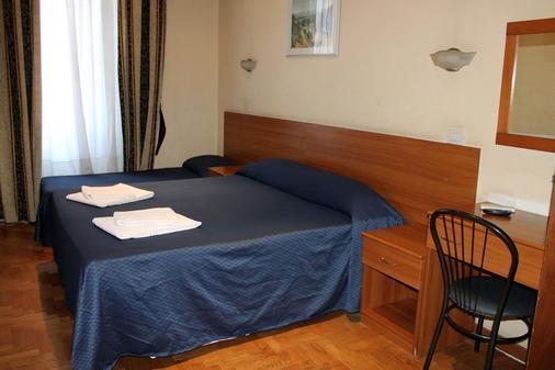 塞勒酒店 - 罗马 - 睡房
