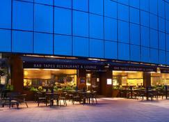 赫罗纳卡勒芒尼酒店 - 赫罗纳 - 建筑