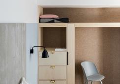 莱蒙洛克公寓式酒店 - 伦敦 - 睡房