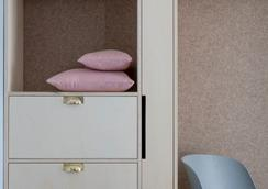 莱蒙洛克公寓式酒店 - 伦敦 - 客房设施