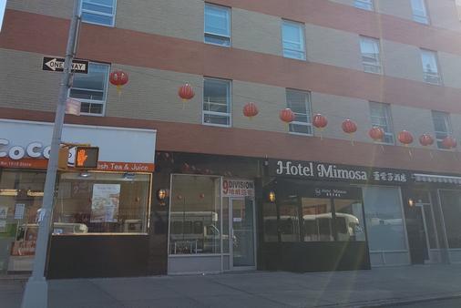 蔤蒙莎酒店 - 纽约 - 建筑
