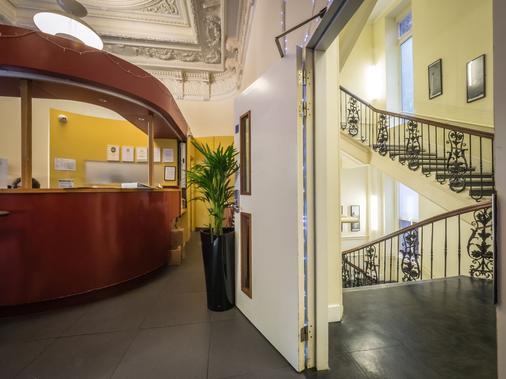Lse诺森伯兰公寓 - 伦敦 - 柜台