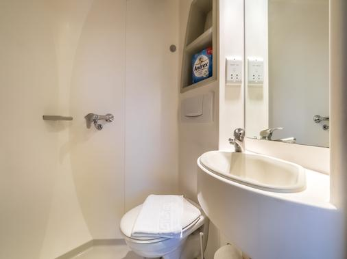 Lse诺森伯兰公寓 - 伦敦 - 浴室