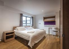 Lse High Holborn Residence - 伦敦 - 睡房