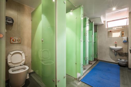 Lse罗斯伯里公寓 - 伦敦 - 浴室