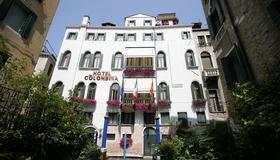 威尼斯哥伦比亚酒店 - 威尼斯 - 建筑