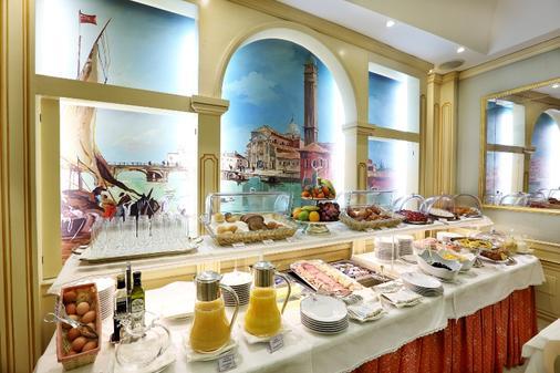 威尼斯哥伦比亚酒店 - 威尼斯 - 自助餐