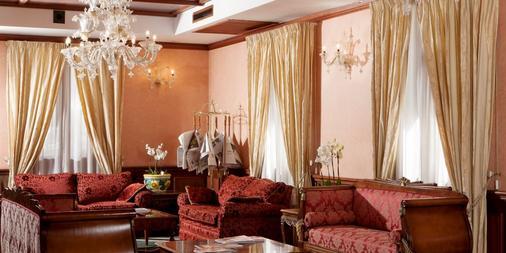 贾尼科洛大酒店 - 罗马 - 大厅