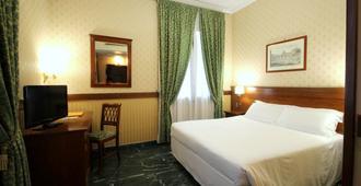 德尔继而尼科洛酒店 - 罗马 - 睡房