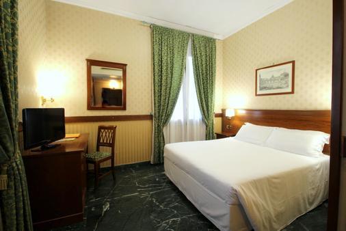 贾尼科洛大酒店 - 罗马 - 睡房