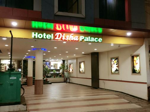 Hotel Disha Palace - Shirdi - 户外景观