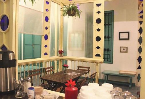 新松膳食公寓 - 塞维利亚 - 自助餐