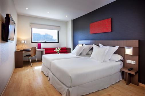 格拉纳达奥格瑞酒店 - 格拉纳达 - 睡房