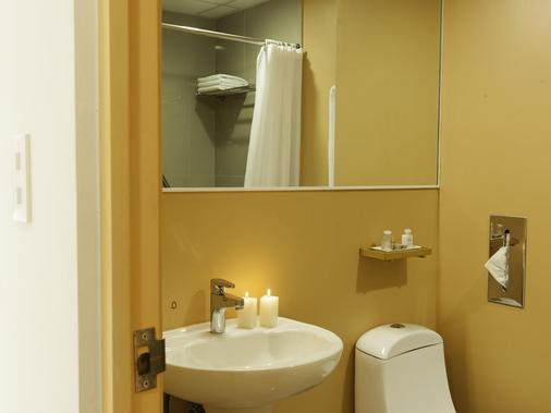 美利达阿塔布里萨米西翁快捷酒店 - 梅里达 - 浴室