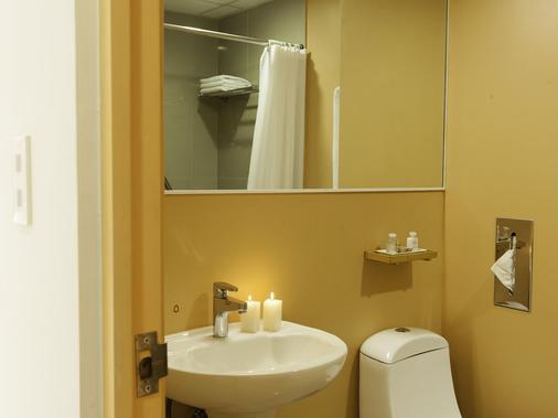密森布里斯梅里达艾塔布里萨酒店 - 梅里达 - 浴室