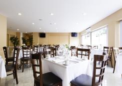 美利达阿塔布里萨米西翁快捷酒店 - 梅里达 - 餐馆