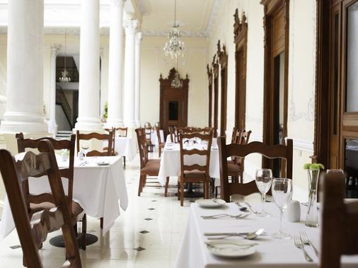 米西翁梅里达泛美酒店 - 梅里达 - 餐馆