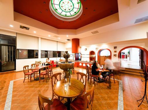 塞拉亚米森快捷酒店 - Celaya - 餐馆