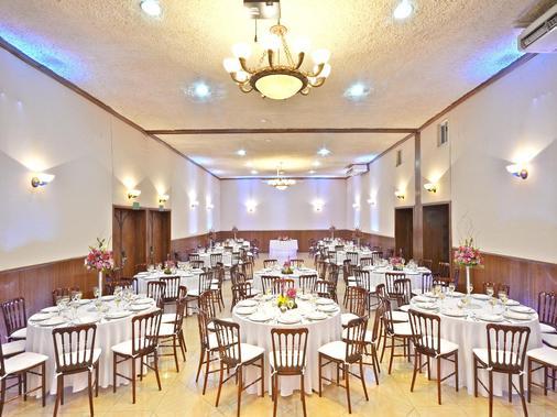 米松阿坎吉尔普埃布拉酒店 - 普埃布拉 - 宴会厅