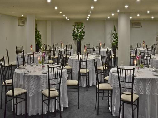 蒙特雷历史中心米西翁酒店 - 蒙特雷 - 宴会厅