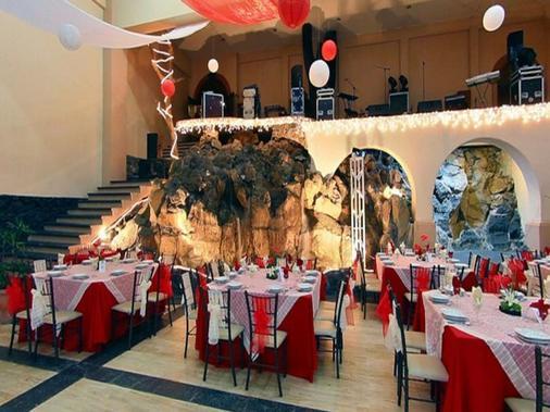 米西翁哈拉帕拉斯公约广场酒店 - 哈拉帕 - 餐馆
