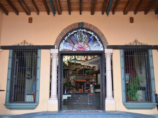 米西翁哈拉帕拉斯公约广场酒店 - 哈拉帕 - 建筑