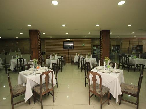 萨卡特卡斯米西翁阿根托酒店 - 萨卡特卡斯 - 餐馆