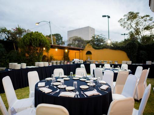 米歇恩瓜达拉哈拉卡尔顿酒店 - 瓜达拉哈拉 - 宴会厅