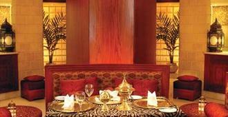 开罗萨佛酒店 - 开罗 - 休息厅
