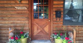 Woodlake Inn - Lake Placid - 普莱西德湖 - 户外景观