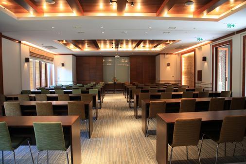 麦苏梅海滩温泉度假酒店 - 苏梅岛 - 会议室