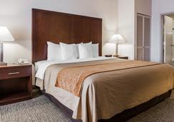 西雅图凯富套房酒店 - 西雅图 - 睡房