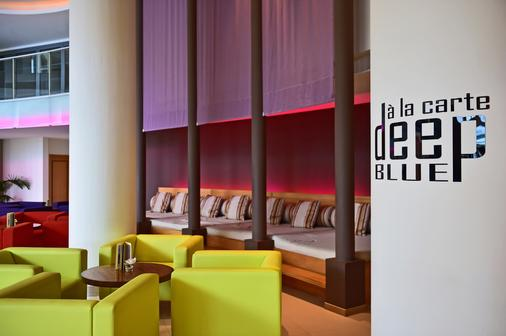 佩斯塔纳长廊海洋度假酒店 - 丰沙尔 - 休息厅
