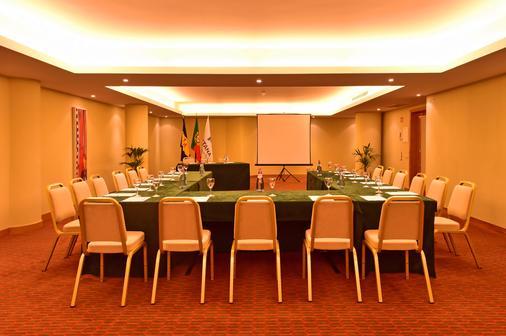 佩斯塔纳长廊海洋度假酒店 - 丰沙尔 - 会议室