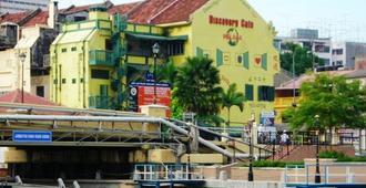 探索咖啡馆和宾馆 - 马六甲 - 户外景观