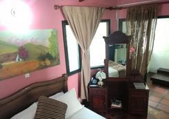 Hotel Habana Vieja - Medellin - 睡房