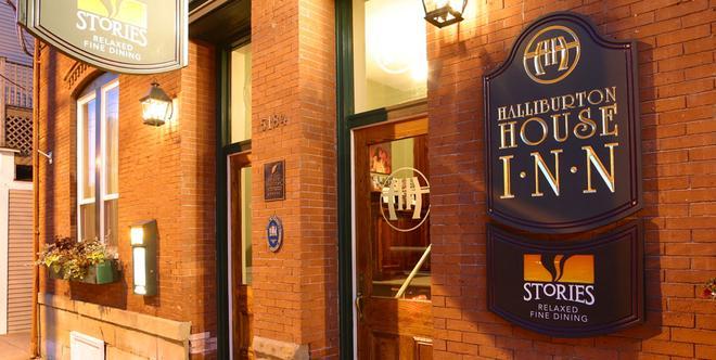 哈里伯顿酒店 - 哈利法克斯 - 建筑