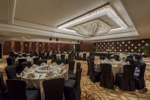 新加坡滨华大酒店 - 新加坡 - 宴会厅