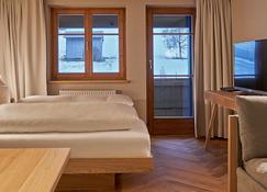 罗斯勒酒店 - 奥 - 睡房