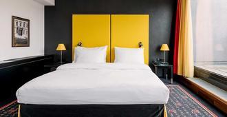 布拉格安杰洛酒店 - 布拉格 - 睡房