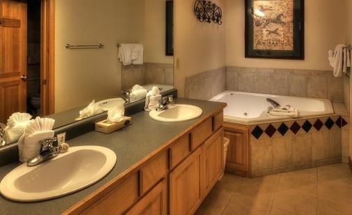 大木旅馆 - 布雷肯里奇 - 浴室