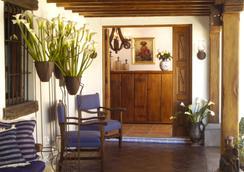 卡萨恩坎塔达酒店 - 安地瓜 - 大厅
