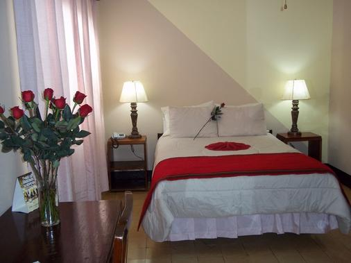 泛美酒店 - 危地马拉 - 睡房