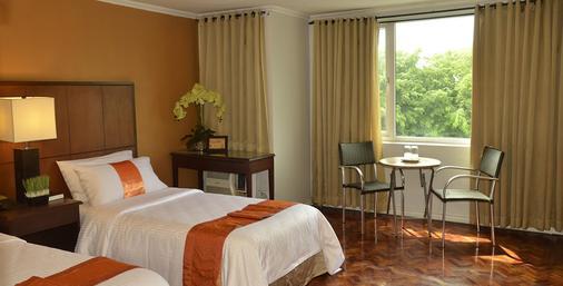 企业酒店 - 马尼拉 - 睡房