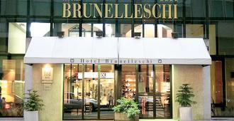 布鲁内莱斯基酒店 - 米兰 - 建筑