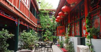 北京阅微庄四合院宾馆 - 北京 - 建筑