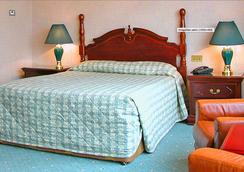 金丝雀码头不列颠国际大酒店 - 伦敦 - 睡房
