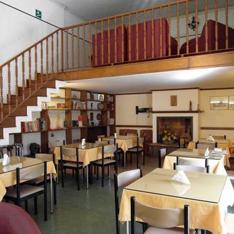 Domus Aurelia - 罗马 - 餐厅