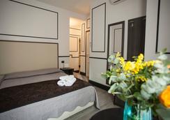 杜梵蒂冈皇家套房酒店 - 罗马 - 睡房